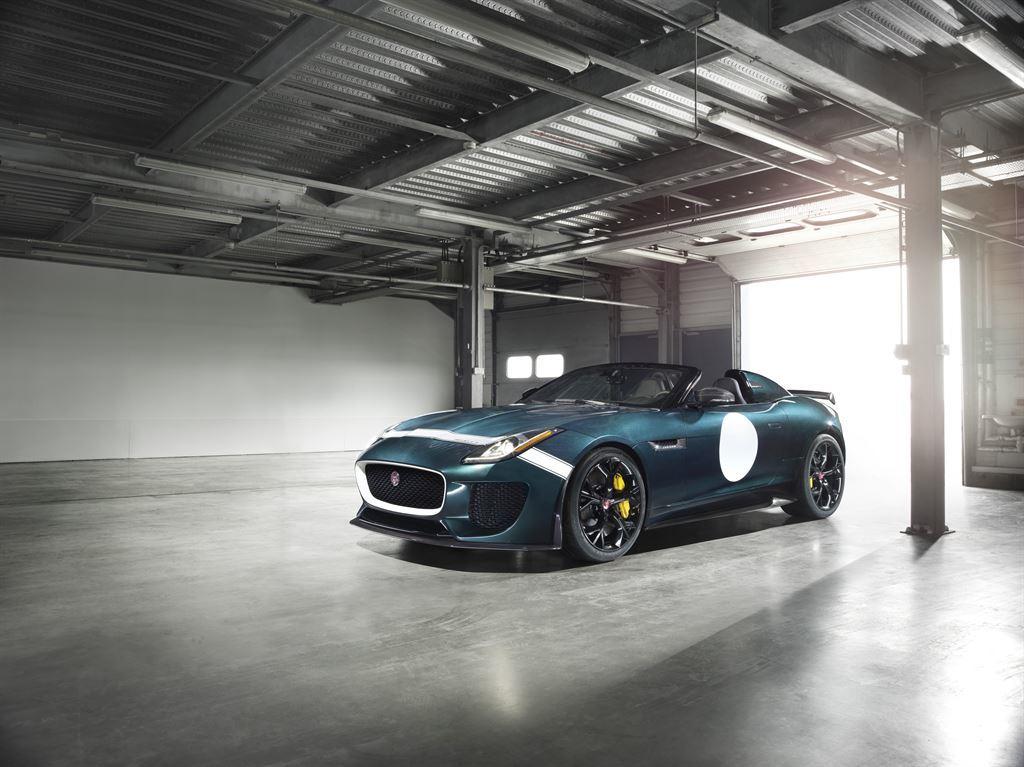 Project 7 Jaguar Kauf