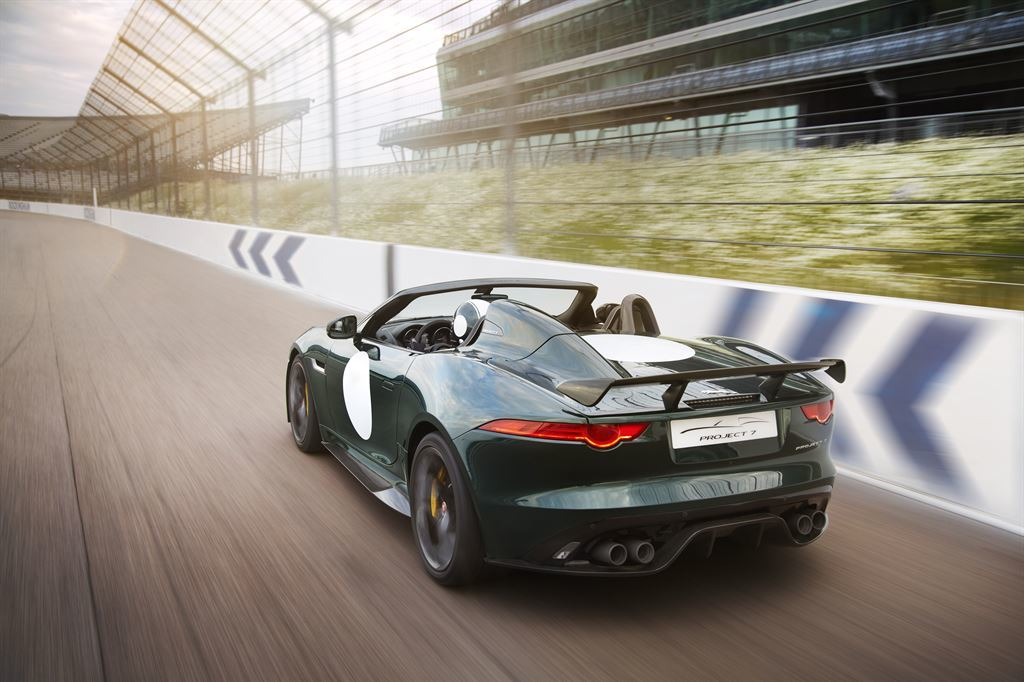 F Type Project 7 kaufen