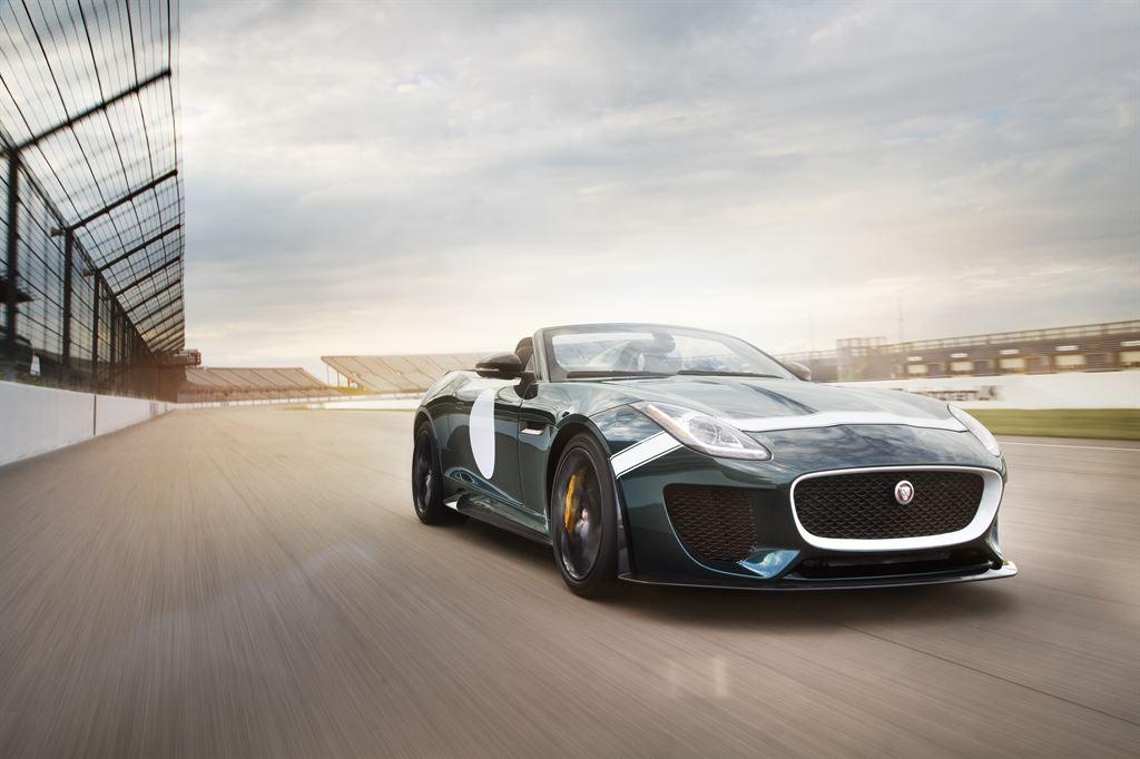 Jaguar F Type Roadster kaufen