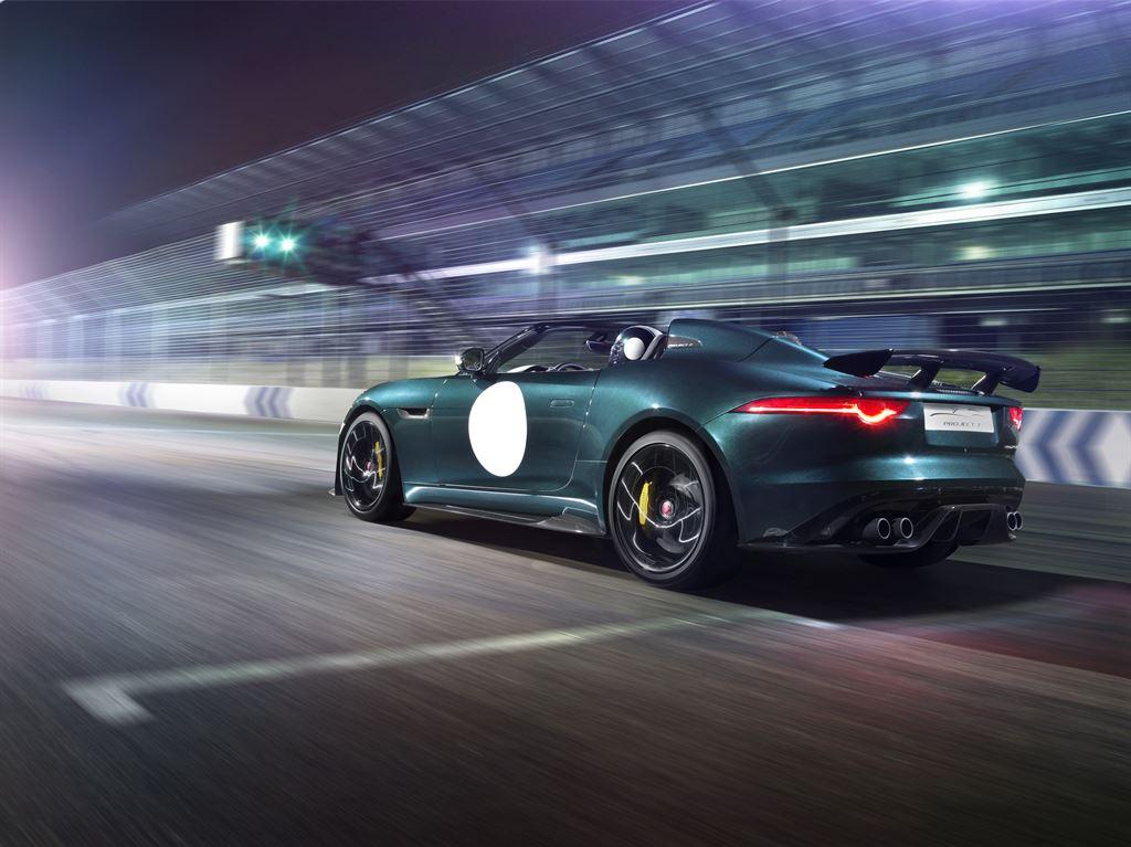 Jaguar F Type Project 7 Kauf