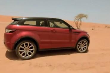 Range Rover Evoque Video Oman