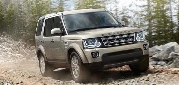 Land Rover Gebrauchtwagen Beitragsbild