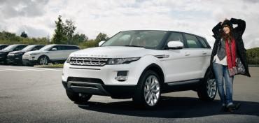 Gebrauchter Range Rover Evoque kaufen