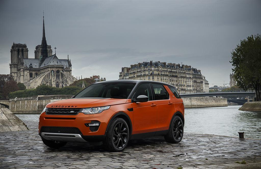 Land Rover Discovery Sport Orange
