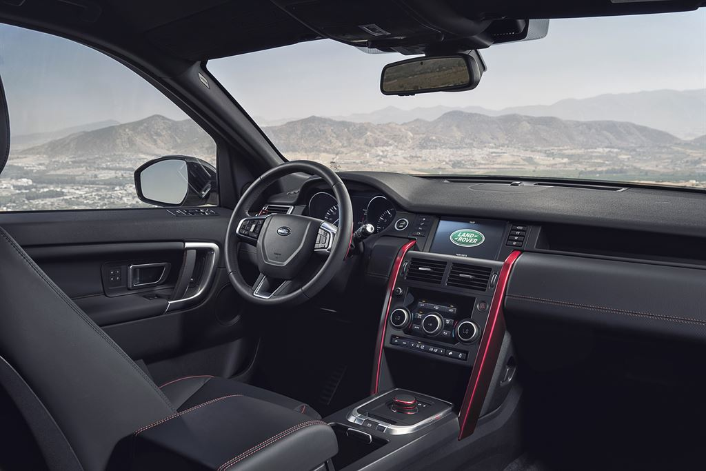 Land Rover Discovery Sport 2016 4