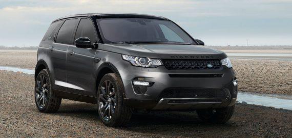 Land Rover Discovery Sport 2017 vorne grau