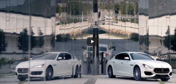Maserati GranSport 2017