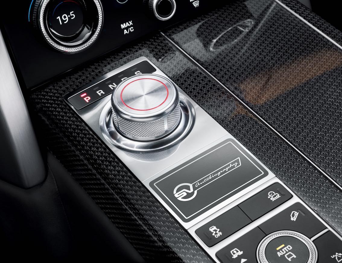 Range Rover SVAutobiography 2018 Carbon Mittelkonsole