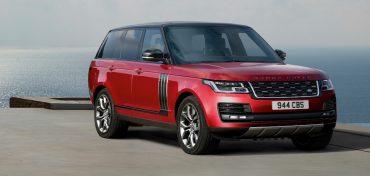 Range Rover SVAutobiography 2018 Rot