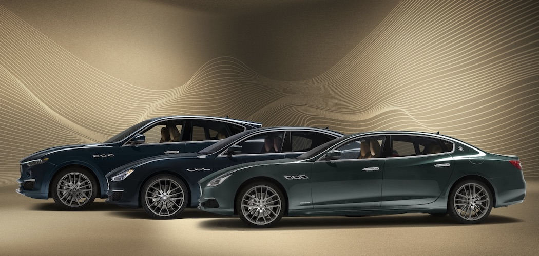 Maserati Royale Series 2020