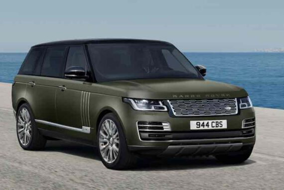 Land Rover Ultimate 2021 Grün
